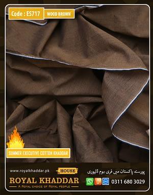 ES717 Wood Brown Summer Khaddar