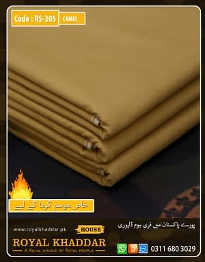 RS305 Camel Color Special Royal Summer Khaddar