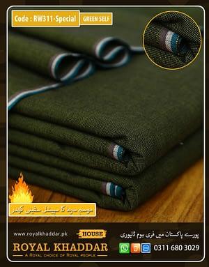RW311 Green Self Special Safini Khaddar