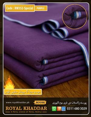 RW352 Purple Special Safini Khaddar