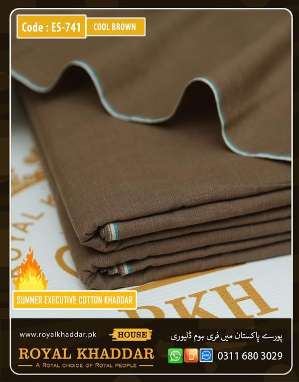 ES741 Cool Brown Summer Khaddar