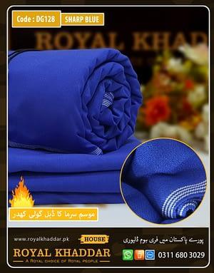 DG128 Sharp Blue Double Goli Winter Khaddar