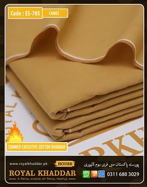 ES705 Camel Shade Summer Khaddar