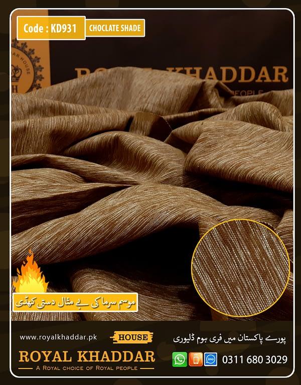 KD931 Chocolate Shade Handmade Khaddi