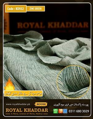 KD932 Zinc Green - White Handmade Khaddi