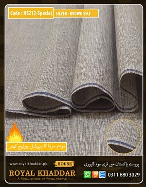 HS212 Silver - Brown Self Design Heritage Khaddar