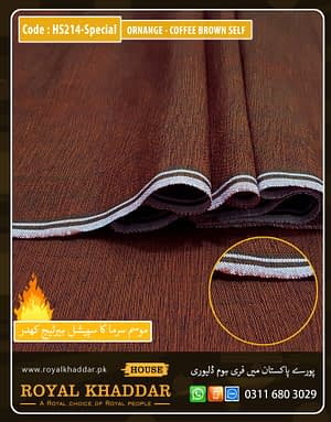HS214 Orange - Coffee Brown Self Design Heritage Khaddar