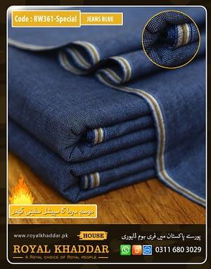 RW361 Jeans Blue Special Safini Khaddar