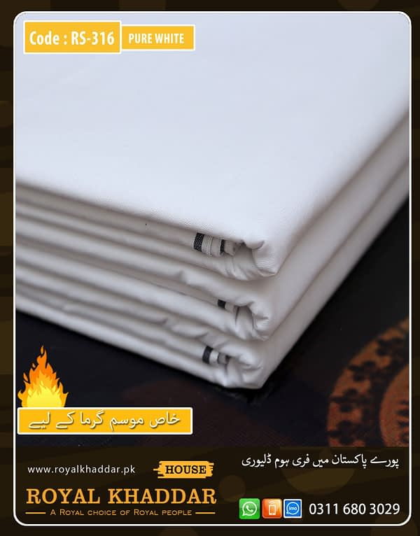 RS316 Pure White Special Royal Summer Khaddar