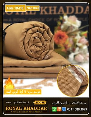 DG110 Camel Color Double Goli Winter Khaddar