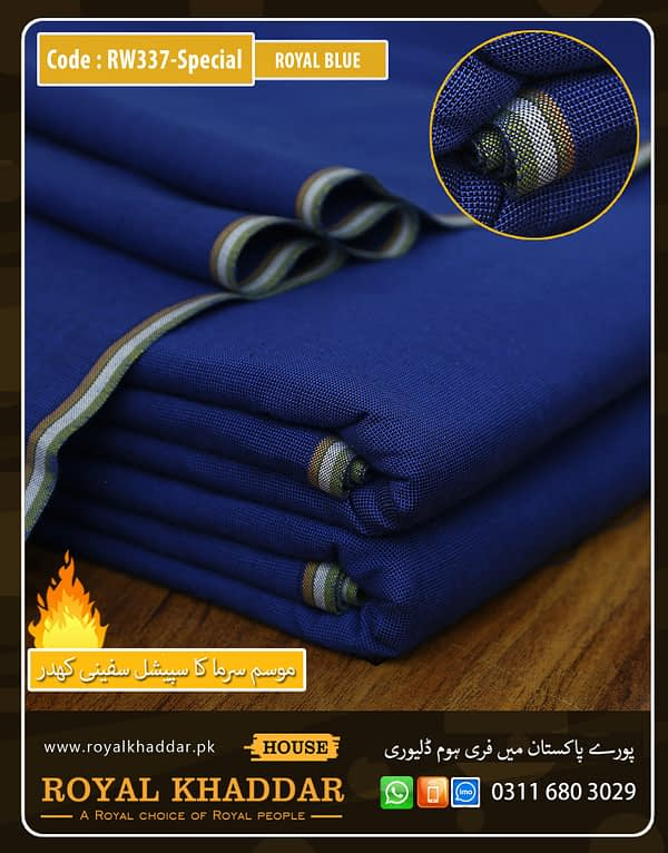 RW337 Royal Blue Special Safini Khaddar