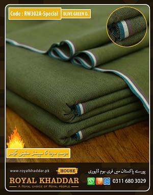 RW302A Dark Olive Green Special Safini Khaddar