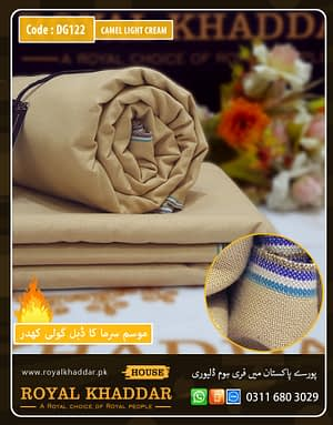DG122 Camel Light Cream Double Goli Winter Khaddar