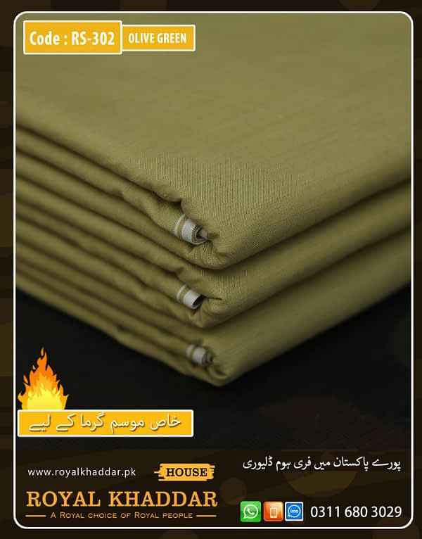 RS302 Olive Green Special Royal Summer Khaddar