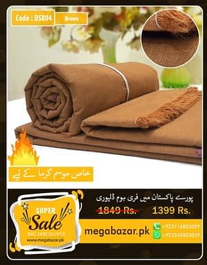 Brown Shade Summer Deluxe Khaddar