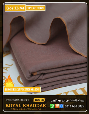 Chestnut Brown Summer Khaddar