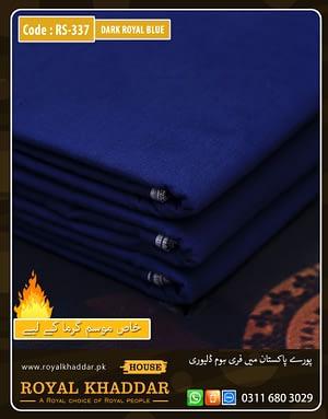 RS337 Dark Royal Blue Special Royal Summer Khaddar