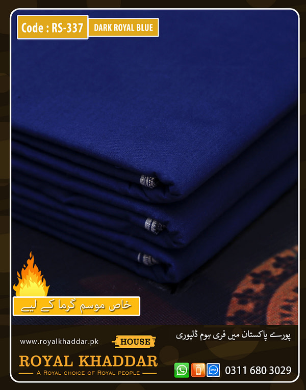 RS337 Dark Royal Blue Special Royal Summer Khaddar