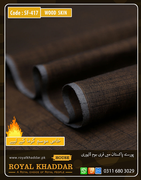 SF417 Summer Special Wood Skin Safini Khaddar
