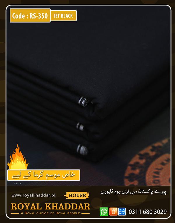 RS350 Jet Black Special Royal Summer Khaddar