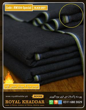 Black Grey Special Safini Khaddar