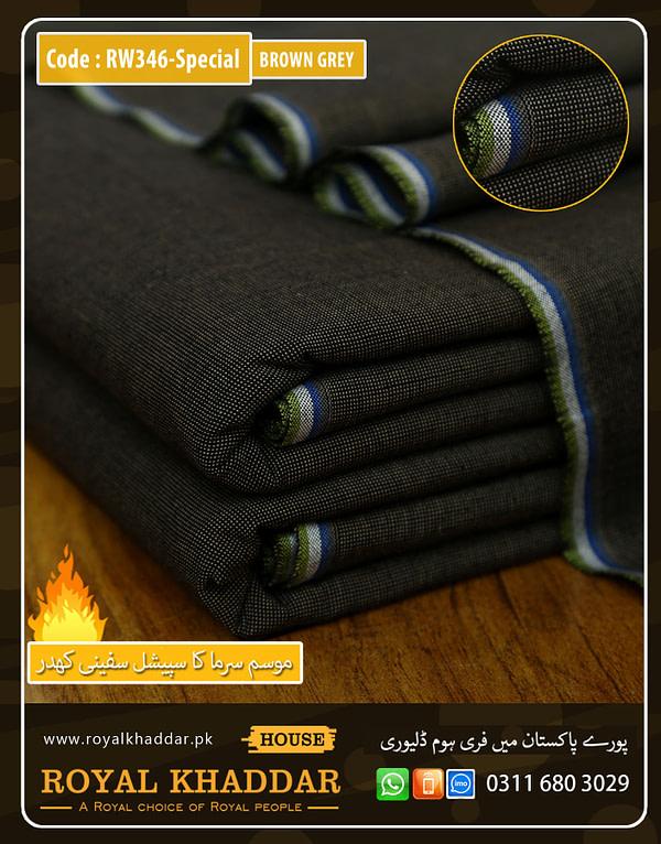 RW346 Brown Grey Special Safini Khaddar