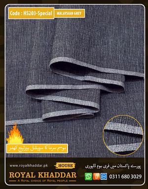 Malaysian Grey Self Design Heritage Khaddar