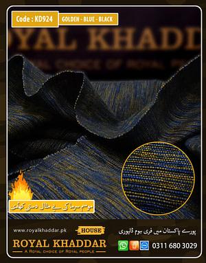 Gloden - Blue - Black Handmade Khaddi