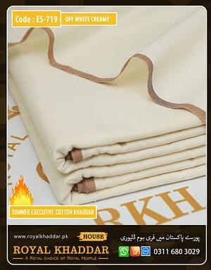 ES719 Offwhite Summer Khaddar
