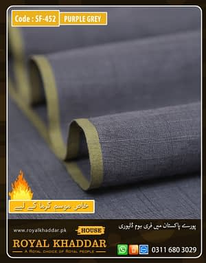 SF452 Summer Special Purple Grey Safini Khaddar