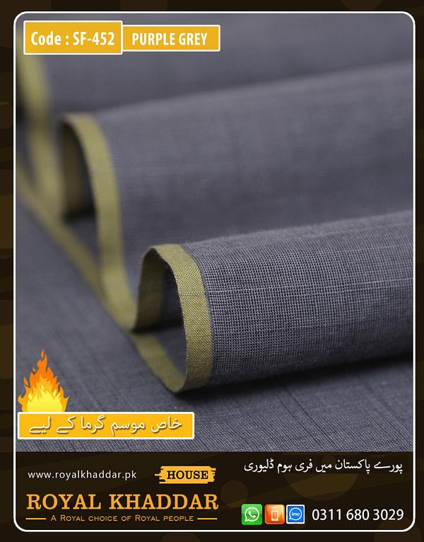 SF452 Summer Special Purple Grey Safini Khaddar