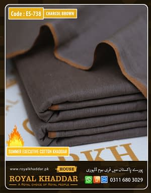 ES738 Charcoal Brown Summer Khaddar