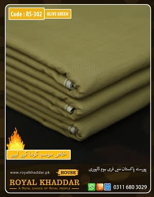 RS302 Olive Green Special Royal Summer Khaddar