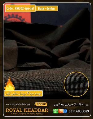 Black - Golden Special Safini Khaddar