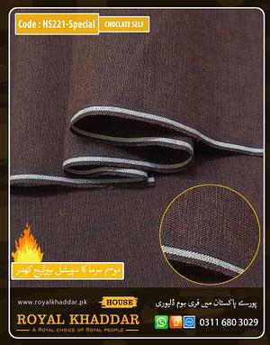 Chocolate Self Design Heritage Khaddar