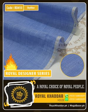 Sky Blue Royal Summer Designer Khaddar RD413