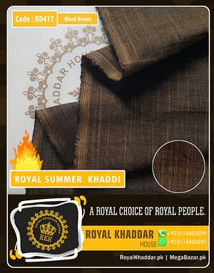 Wood Brown Royal Summer Designer Khaddar RD417