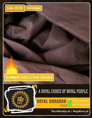 Tobacco Brown Summer Khaddar ES728