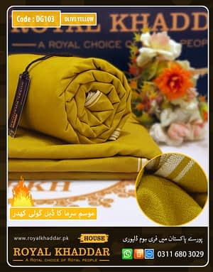 DG103 Olive Yellow Double Goli Winter Khaddar