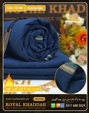 DG106 Royal Blue Dark Goli Winter Khaddar