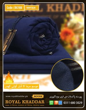 DG108 Navy Blue Double Goli Winter Khaddar