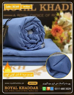 DG109 Sky Blue Double Goli Winter Khaddar