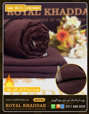 Dark Maroon Double Goli Winter Khaddar
