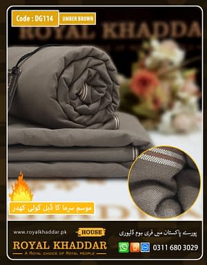 DG114 Umber Brown Double Goli Winter Khaddar
