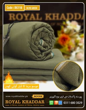 DG118 Olive Green Double Goli Winter Khaddar