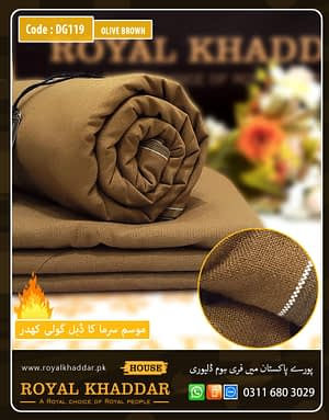 DG119 Olive Brown Double Goli Winter Khaddar
