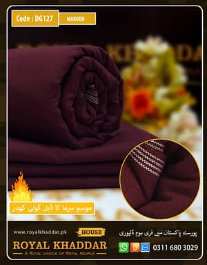 DG127 Maroon Double Goli Winter Khaddar