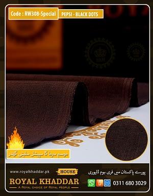 RW308 special Pepsi - Black Special Safini Khaddar