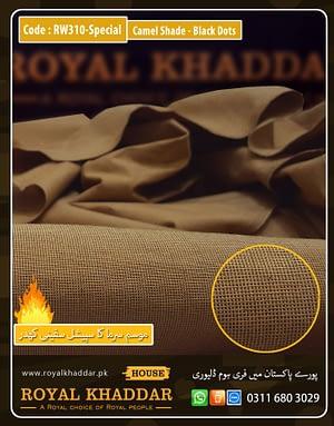 RW310 Camel Color Special Safini Khaddar