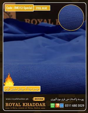 RW312-special Steel Blue Special Safini Khaddar